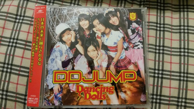 DDJump unwrapped
